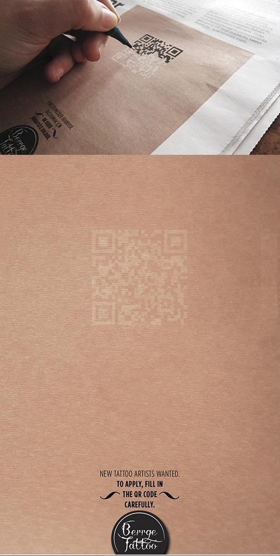 Tatoo QR Code fill