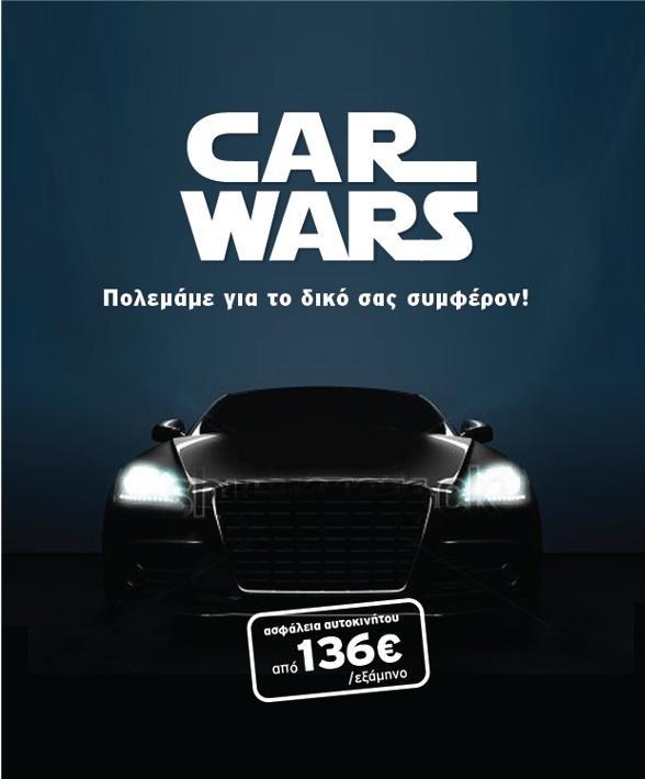 Car insurance ads : Budget car insurance phone number