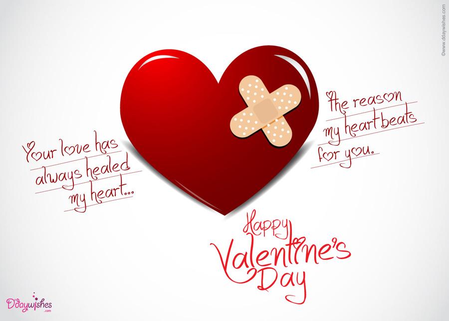 Free ecard valentines day