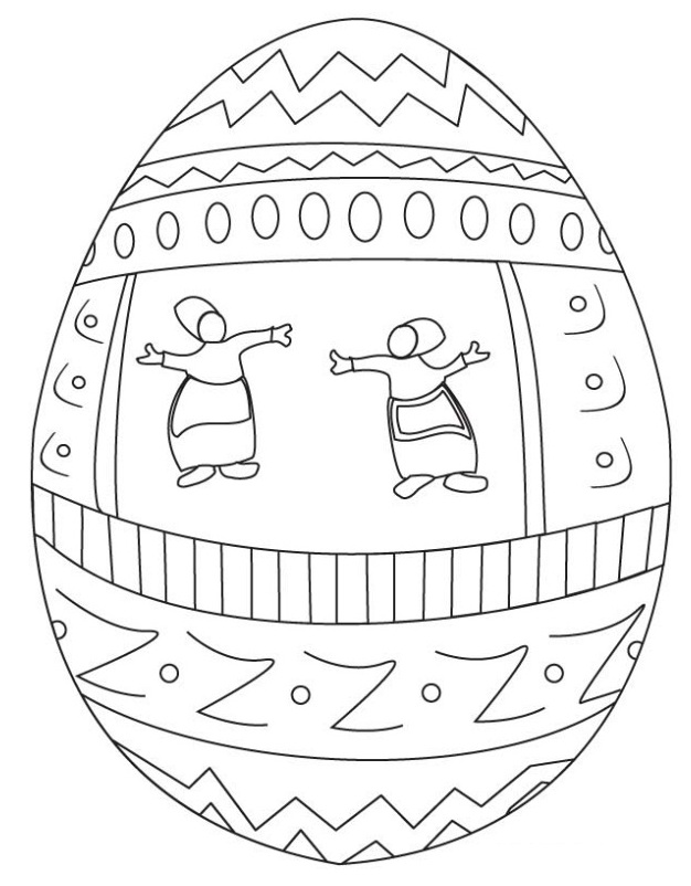 Easter Egg Coloring Page 2
