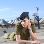 Gal Gadot In Israeli Miltary